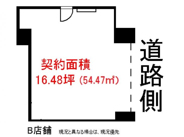 第三丸米ビルの1B号室の間取図イメージ