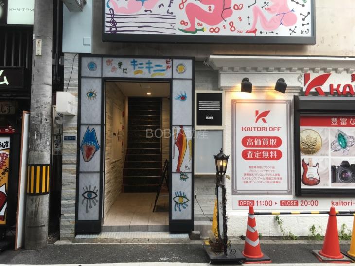 黒田征太郎先生が描いたカラフルな看板のある入口の画像